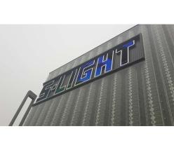 S.LIGHT