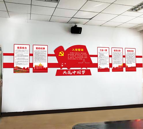 哈尔滨党建宣传栏制作