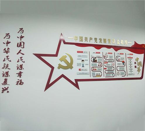 黑龙江党建文化墙制作