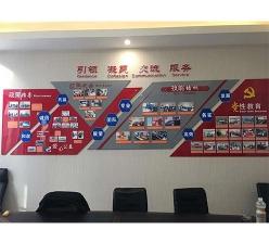 黑龙江党建宣传栏制作