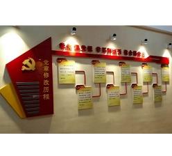 黑龙江党建宣传栏制作公司