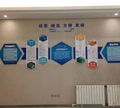 黑龙江党建文化墙设计
