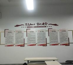 哈尔滨党建文化墙设计制作